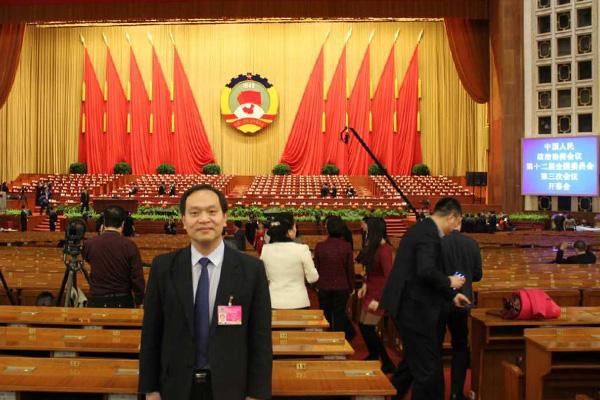 周新刚会长列席全国政协十二届第三次会议开幕式